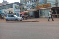 Commercial building for sale in Kansanga