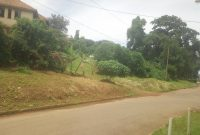 Plot of land for sale in Kololo