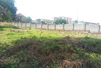 50 decimals plot of land for sale in Bukoto at 870m