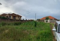 20 decimals plot of land for sale in Najjera Buwate at 140m